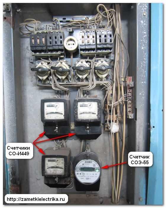 Слабый ток в розетке что делать. почему не работает розетка и как ее починить