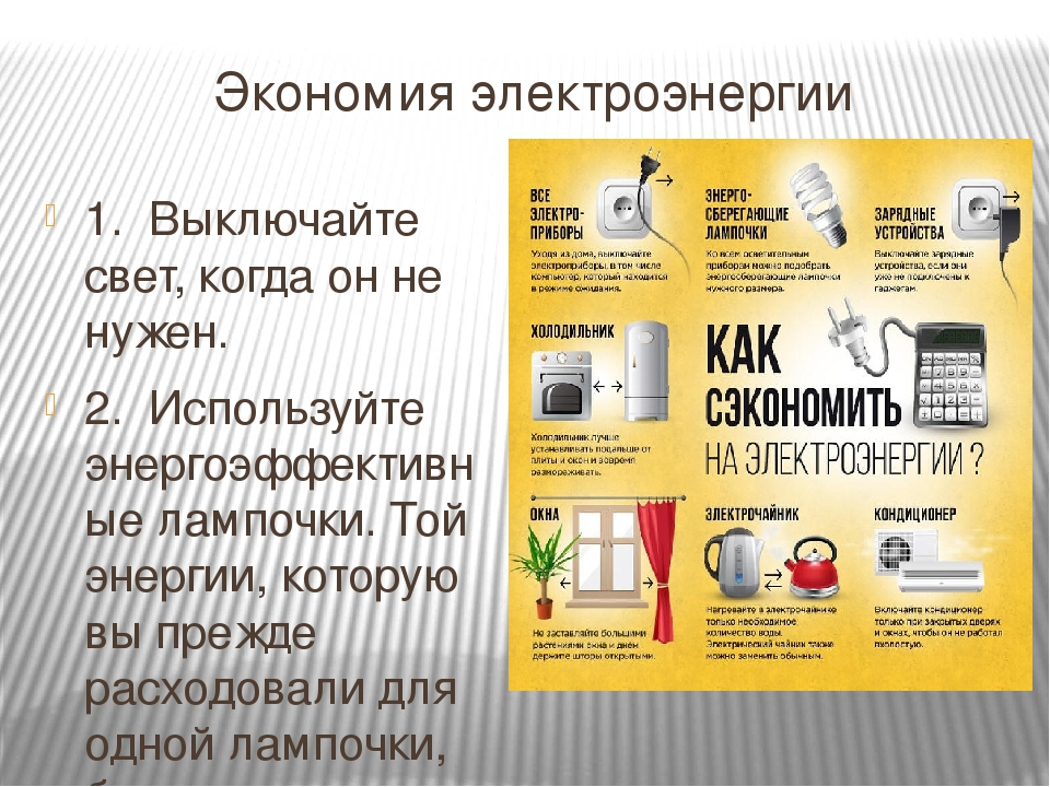 Как можно экономить воду дома и в квартире - 20 эффективных советов - интернет-журнал о недорогой технике для дома и авто