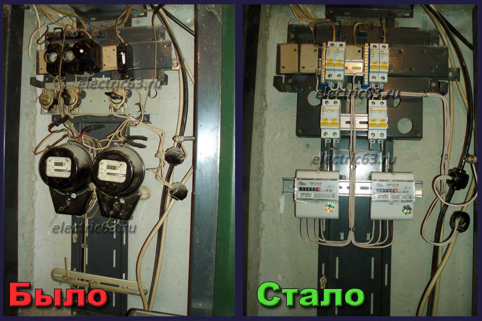 Электрика: устранить неполадки с электричеством. включила лампу. погас свет в половине квартиры….